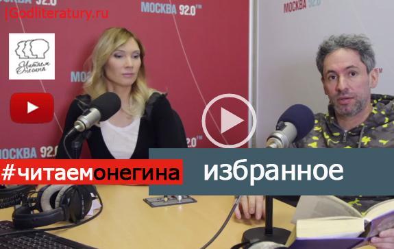 Москва-FM-Дмитрий-Казнин-и-Наталья-Пешкова