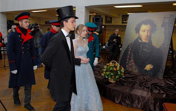 Пушкин в Пятигорске