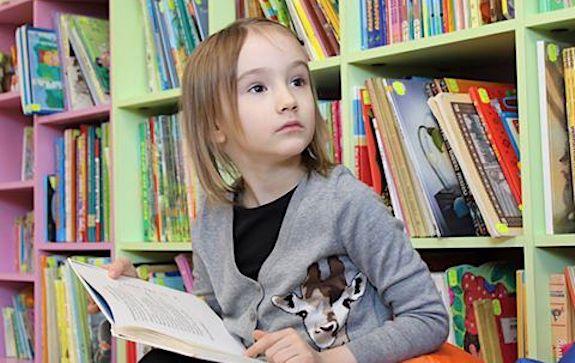 неделя детской книги_ргдб