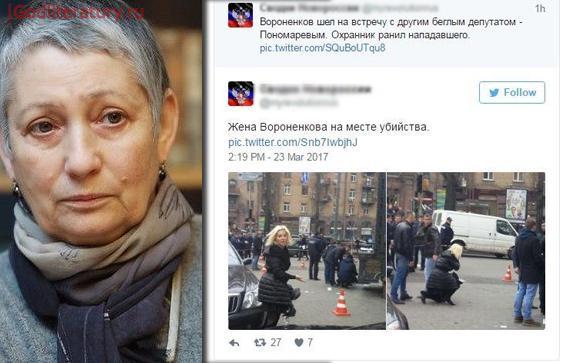 Об-убийстве-Вороненкова-Людмила-Улицкая