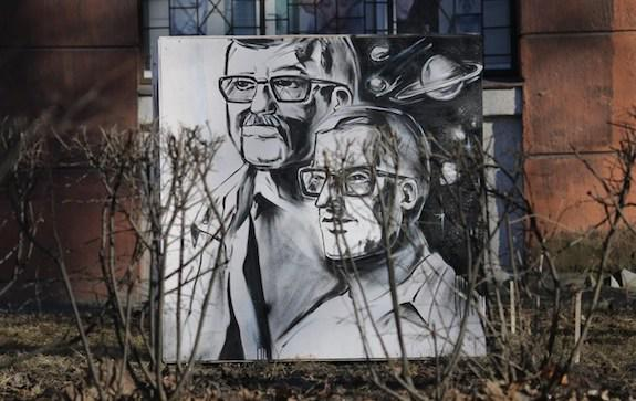 граффити Братья Стругацкие