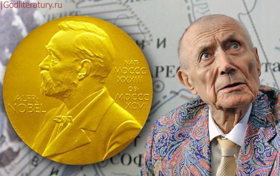 Евтушенко-и-Нобелевская-премия
