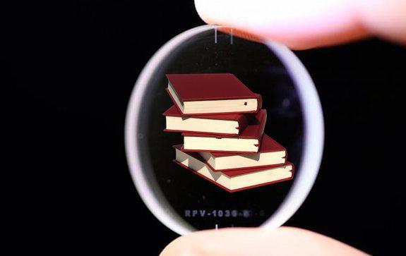 вечный диск с книгами