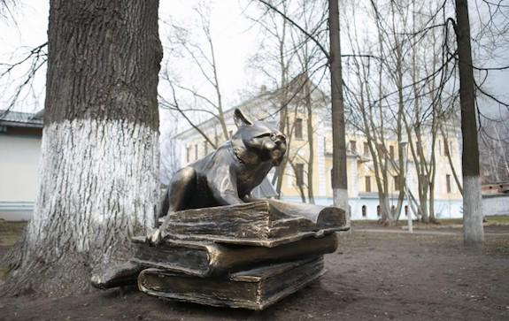 Кот ученый в Ярославле
