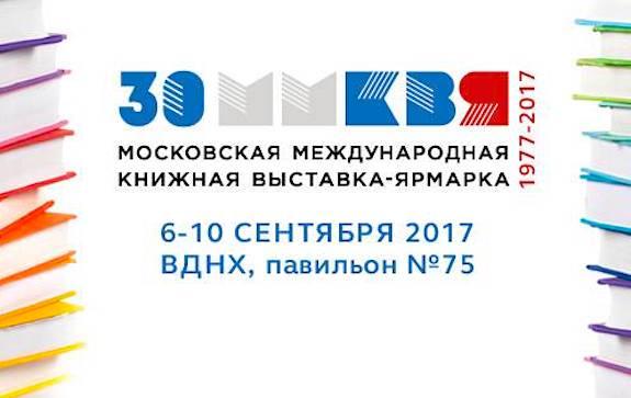 30 ммквя