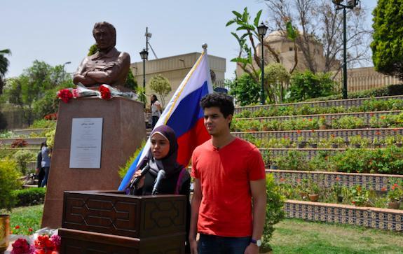 Памятник Пушкину в Каире