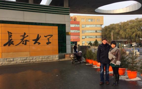 Есенинский культурный центр