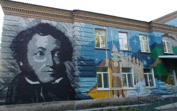 граффити Пушкин