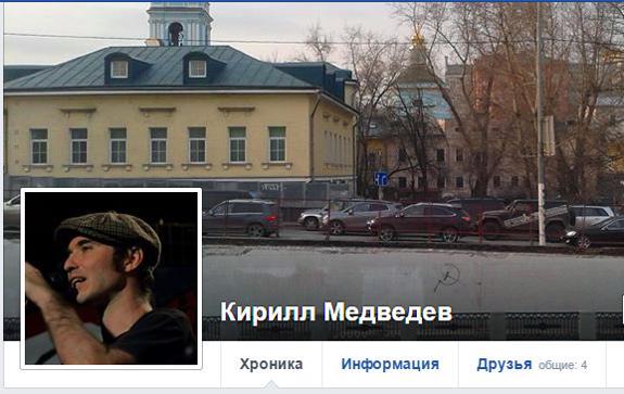 Кирилл-Медведев писатели в интернете