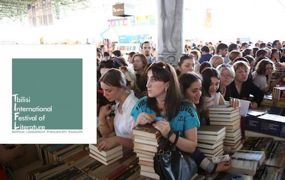Фестиваль литературы в Грузии