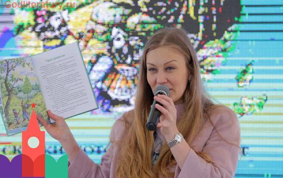 Анна-Гончарова-на-Красной-площади