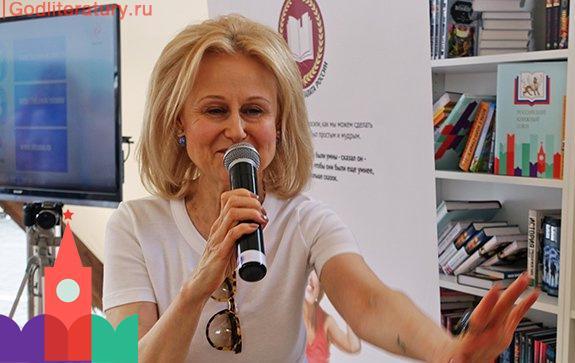 Дарья-Донцова-на-Красной-площади