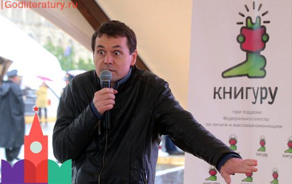 Конкурс-Книгуру-Шамиль-Идиатуллин