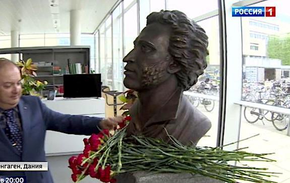 памятник Пушкину в Копенгагене