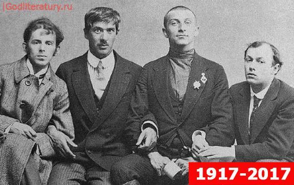 Чуковский-1917