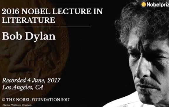 Лекция Боба Дилана