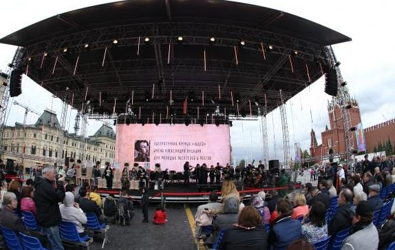 премия лицей на Красной площади