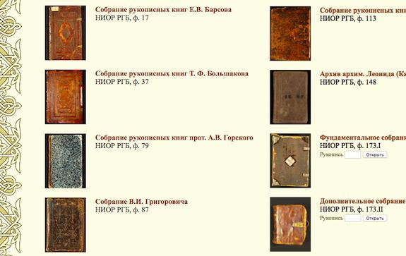 книги Лавры