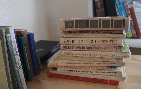 списанные книги