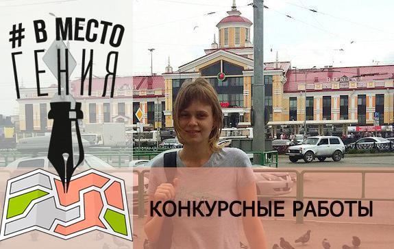 Достоевский-в-Новокузнецке