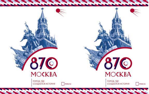 870-летие столицы
