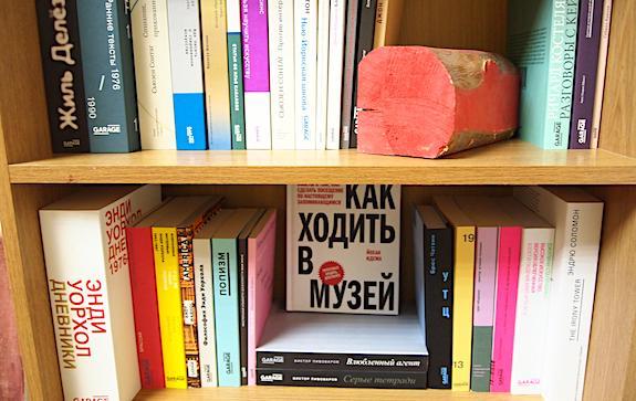 Библиотека дома грузчика
