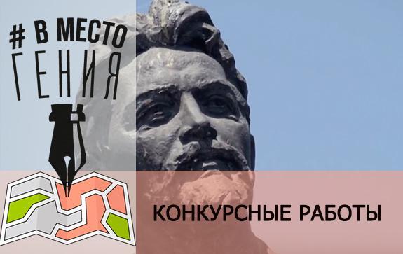 Чехов-в-Таганроге