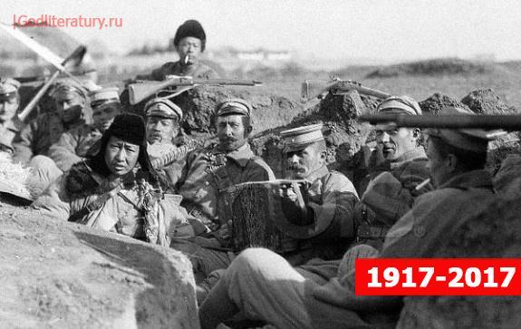 100-лет-октябрьской-революции3