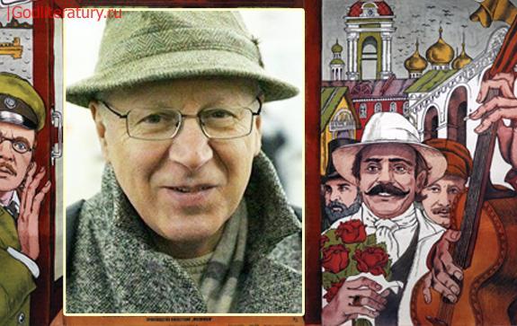 Григорий-Кружков-автор-перевода-Редьярда Киплинга -мохнатый-шмель на-душистый-хмель