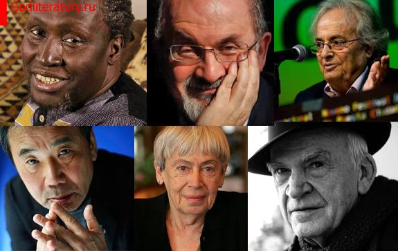 Nobelevskaya-premiya-2017