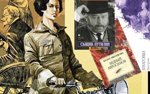 5-исторических-детективов-в-ожидании-Фандорина