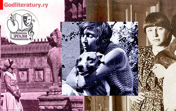 Марина-Цветаева-125-лет-неизвестные-фотографии-из-РГАЛИ