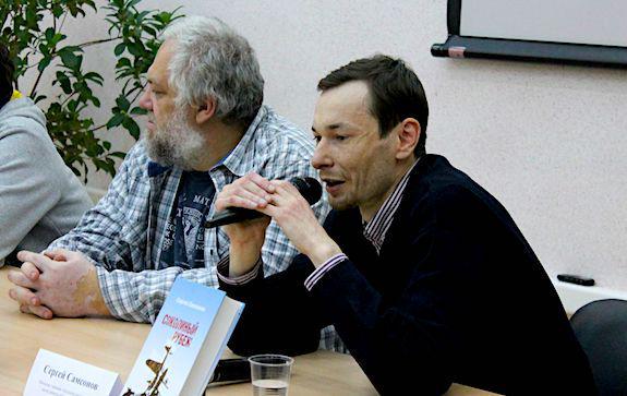 Сергей Самсонов