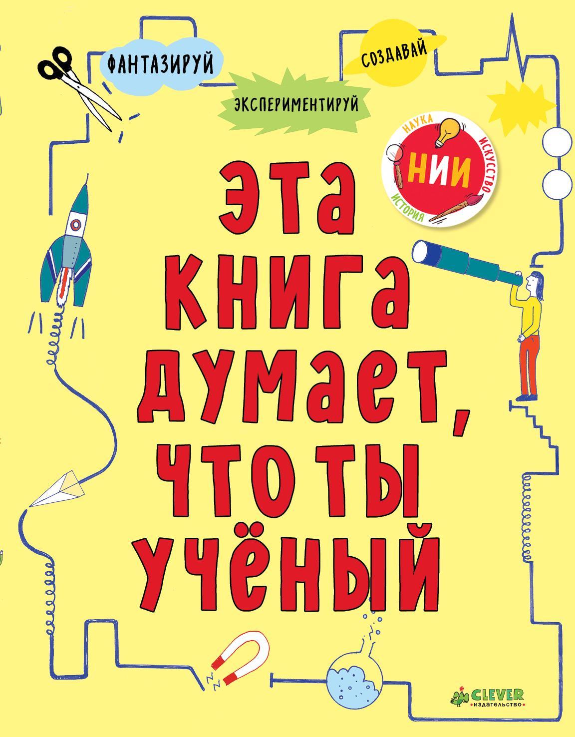 20 детских книг на нонфикшн