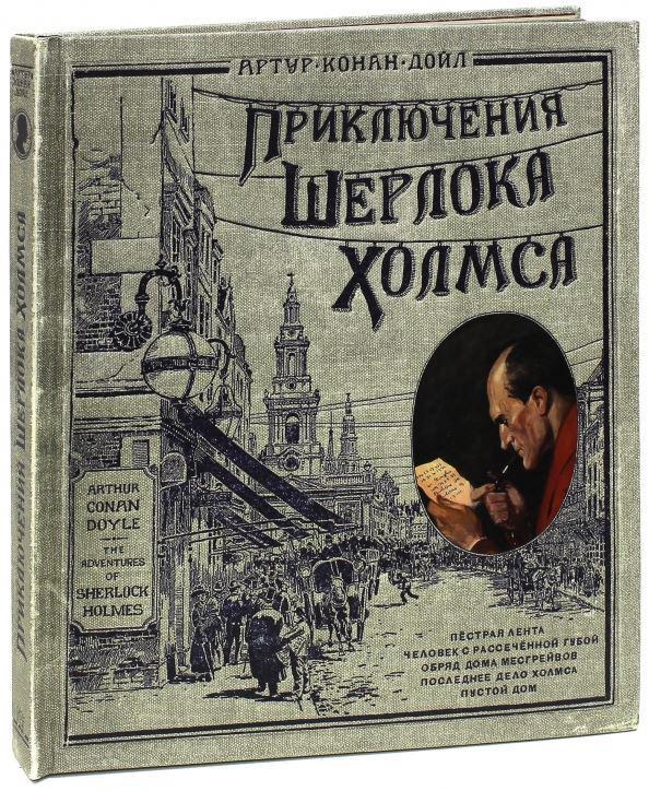 20-детских-книг-на-нонфикшн8