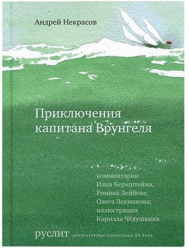 20-детских-книг-на-нонфикшн7