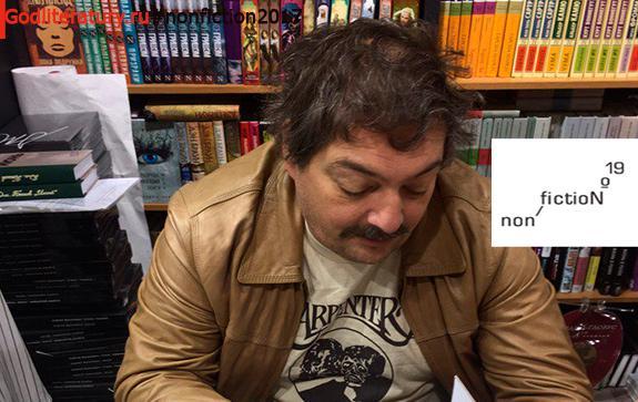 Быков-подписывает-книгу