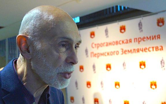 Леонид Юзефович в Перми