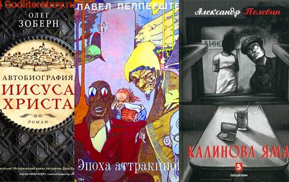 Постмодернизм-в-литературе