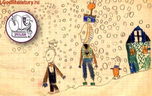 РГАЛИ-Новый-год-Цветаева-Блок