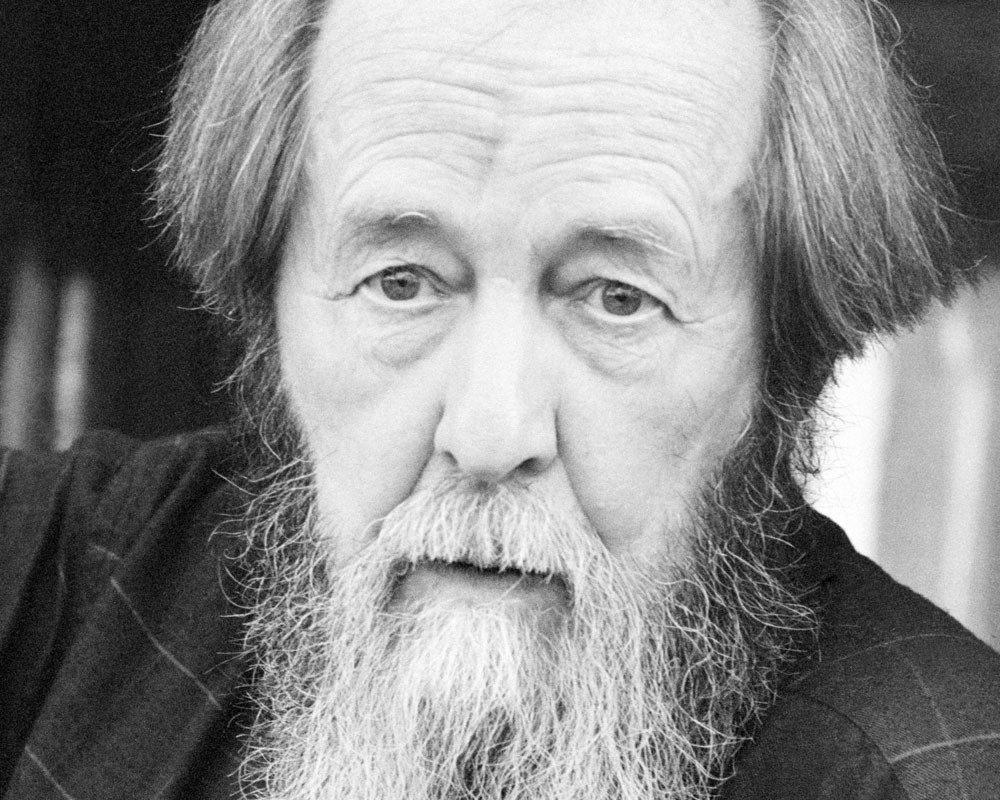 в Царицыно открылась выставка, посвященная Солженицыну