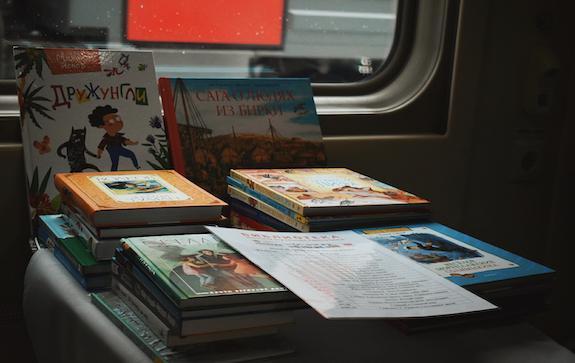 Библиотека путешественника