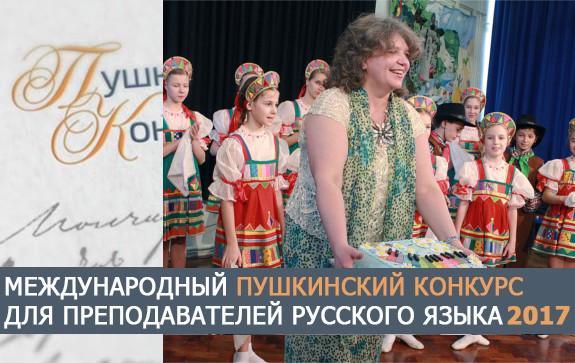 Ольга Брамли рассказывает о ЛОндонской школе русского языка и литературы