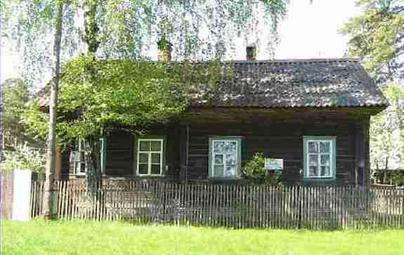 музей Пришвина в Ярославской области