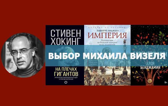5-книг-недели