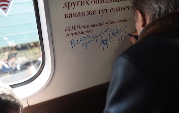 Юрий Соломин оставляет автограф в вагоне