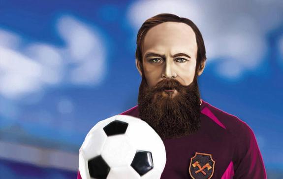 Достоевский с мячом