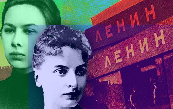 Ленин-и-жнещины-Инесса-Арманд-Надежда-крупская