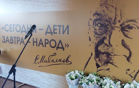 Конкурс Михалкова
