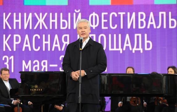 Красная площадь, фестиваль, открытие, Собянин, Михеев